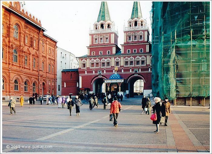 Gülay Princess at Resurrection Gate in Moscow (2001)